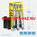 Амортизатор задний SS20 Great Wall Hover,Great Wall Wingle,Great Wall Sailor,Great Wall Safe F1    комфорт (к-т 2 шт.)(ss20248)