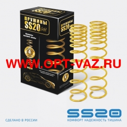 Пружины SS20 Gold Progressive  2111, 2171,1117,2190,Datsun on-DO (универсал) задние (к-т 2 шт) (SS30129)